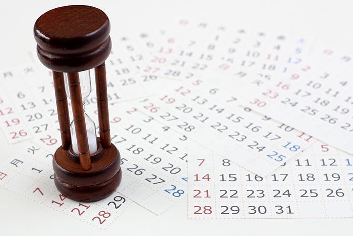 盆・正月・GWの年3回は大型連休になります。