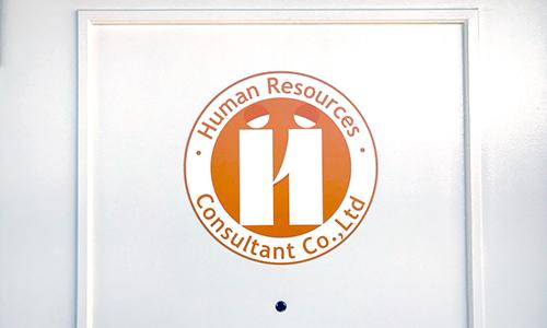 HRC採用サイト